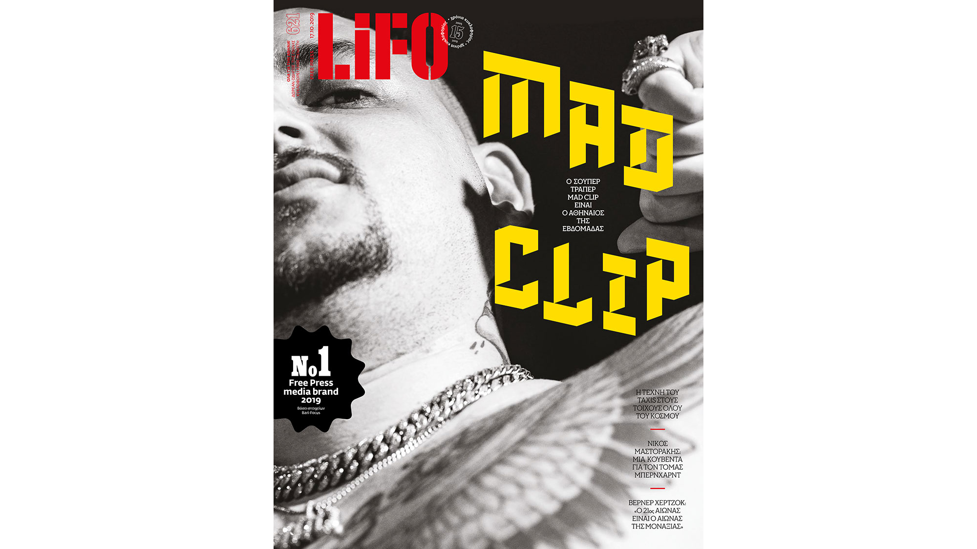 MadClip cover